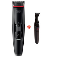 Philips Beard Trimmer B5200+ Beard Styler MG1100