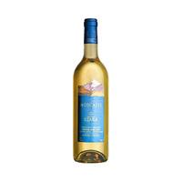 Ksara Moscatel Aperitifs White Wine 750ML