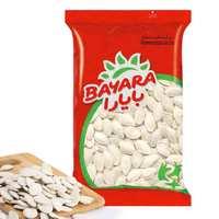 Bayara Pumpkin Seeds Salted 200g