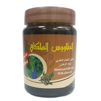 Millia Moroccan Bath Soap With Olives Oil 500G