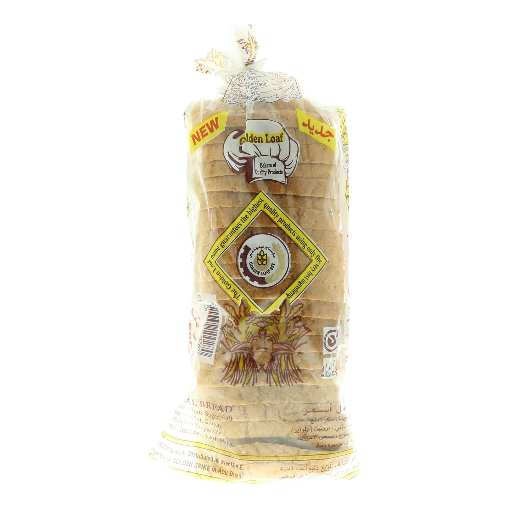 G/LOAF BREAD W/MEAL 675G