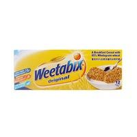 Weetabix Original Whole Grain 40GR