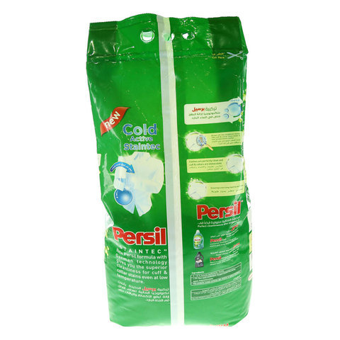 Persil-Staintec-Concentrated-Automatic-Detergent-Powder-6kg
