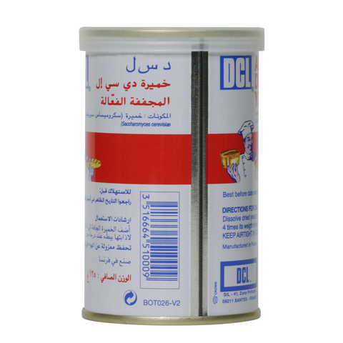 Dcl-Active-Dried-Yeast-125g