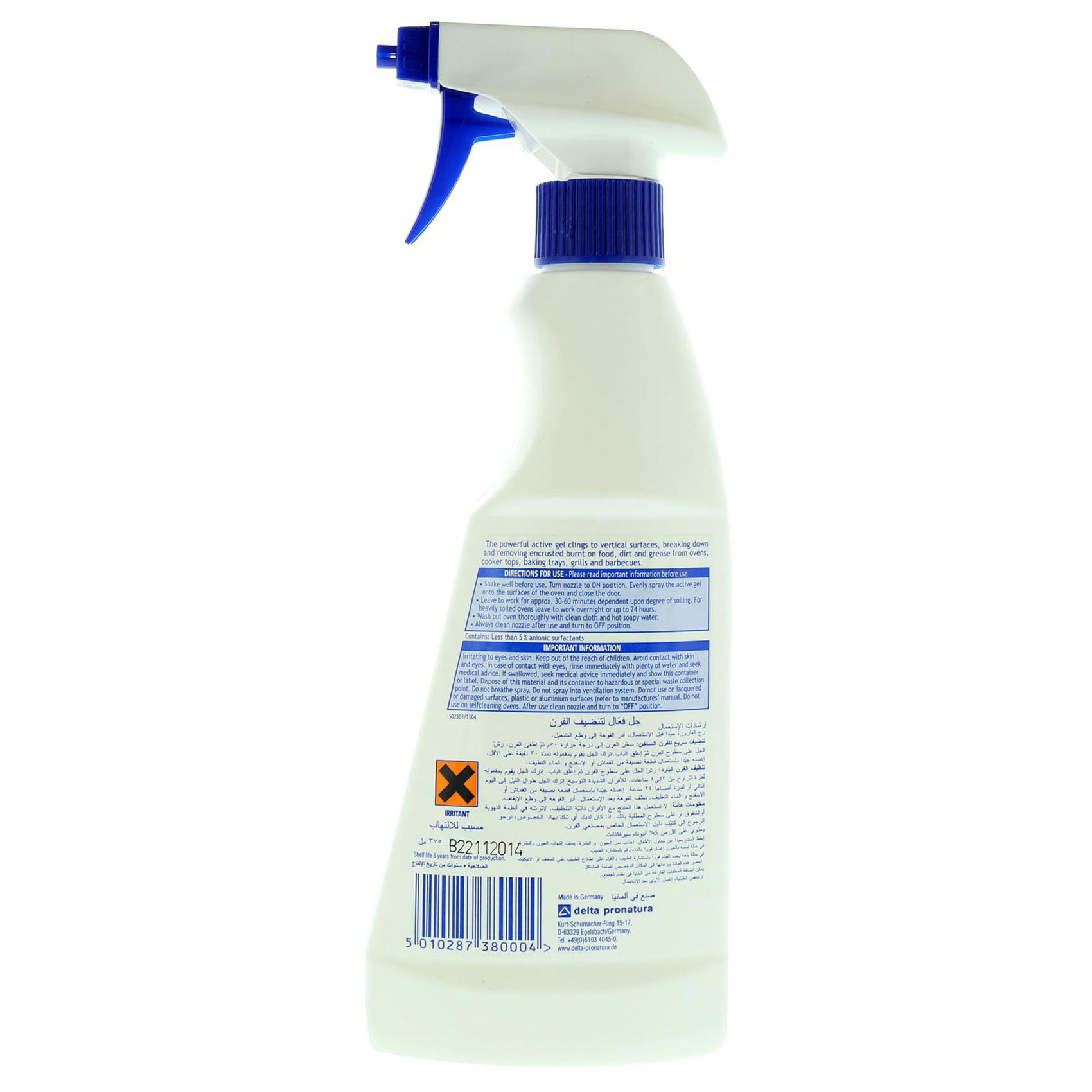 RESCUE OVEN GEL 375ML