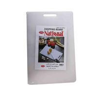 National Cutting Board 60X40 Cm