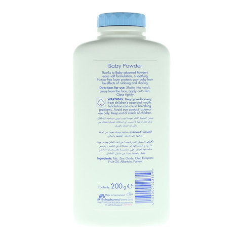 Sebamed-Baby-Powder-200G