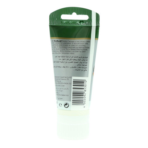 Collonil-Shoe-Cream-Colourless-High-Tech-Nano-Protection-50ml