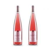 Chateau Ksara Sunset Rose Wine 75CL X2 + Cool Back