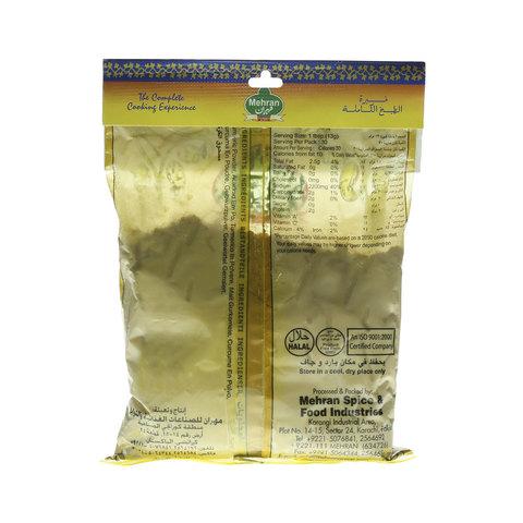 Mehran-Turmeric-Powder-400g