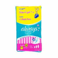 Always Ladies Pads Ultra Thin Long 32 Napkins