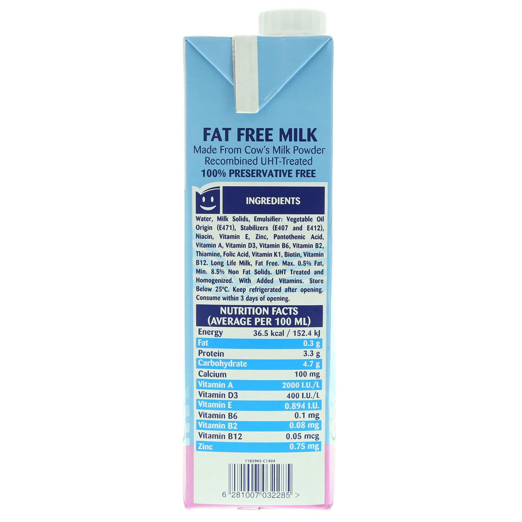 AL MARAI UHT MILK FAT FREE VIT 1L