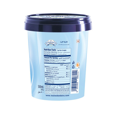 London-Dairy-Lite-Ice-Cream-Vanilla-500ml