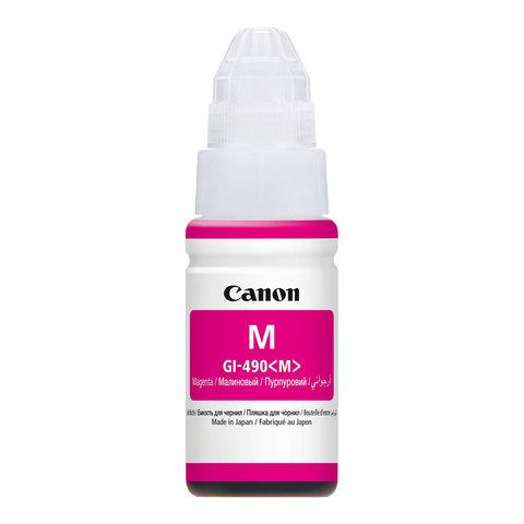 Canon-Ink-Bottle-GI-490-Magenta