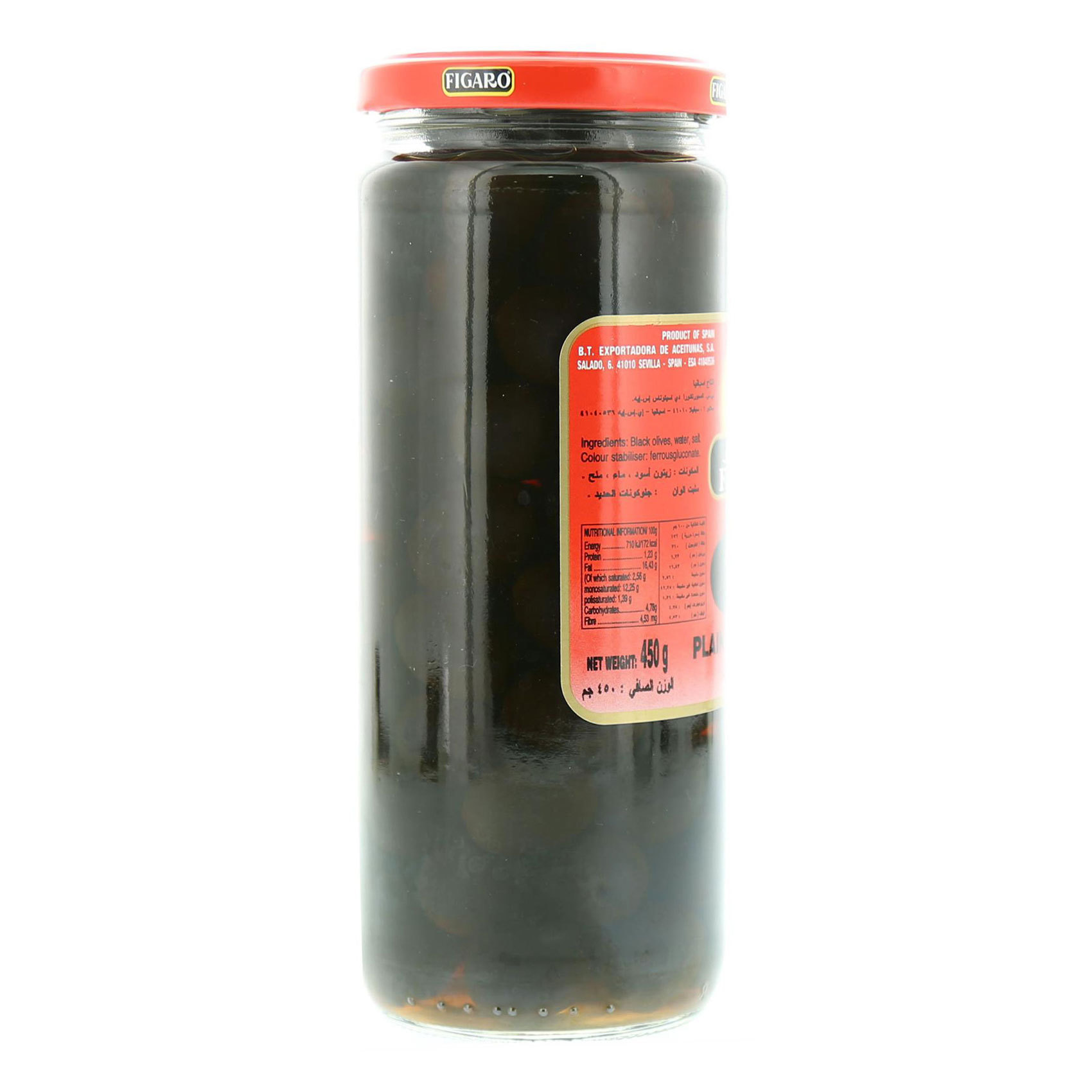 FIGARO PLAIN BLACK OLIVES 285GR