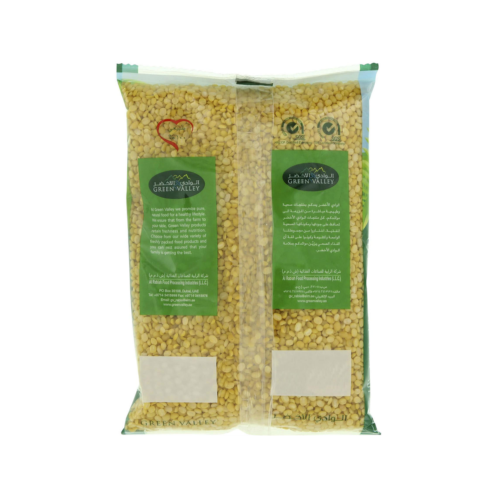 GREEN VALLEY MOONG DAL GV 500GR