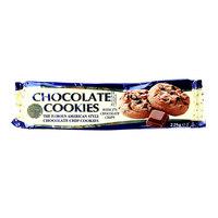 Merba Chocolate Cookies with Chocolate Chips 225 g