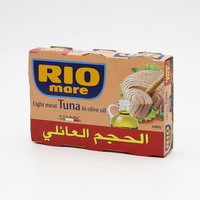 Riomare Light Meat Tuna In Olive Oil 80 g x 6 Pieces