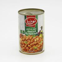 LUNA Foul Medames Saudi Recipe - 400 g