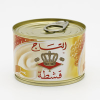 Altaj Sterilized Honey Cream 155 g