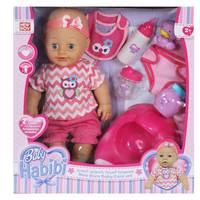 """Baby Habibi Basic 16"""" New Born Baby Care Set"""