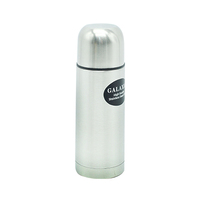 Galaxia Stainless Steel Thermos 0.35L