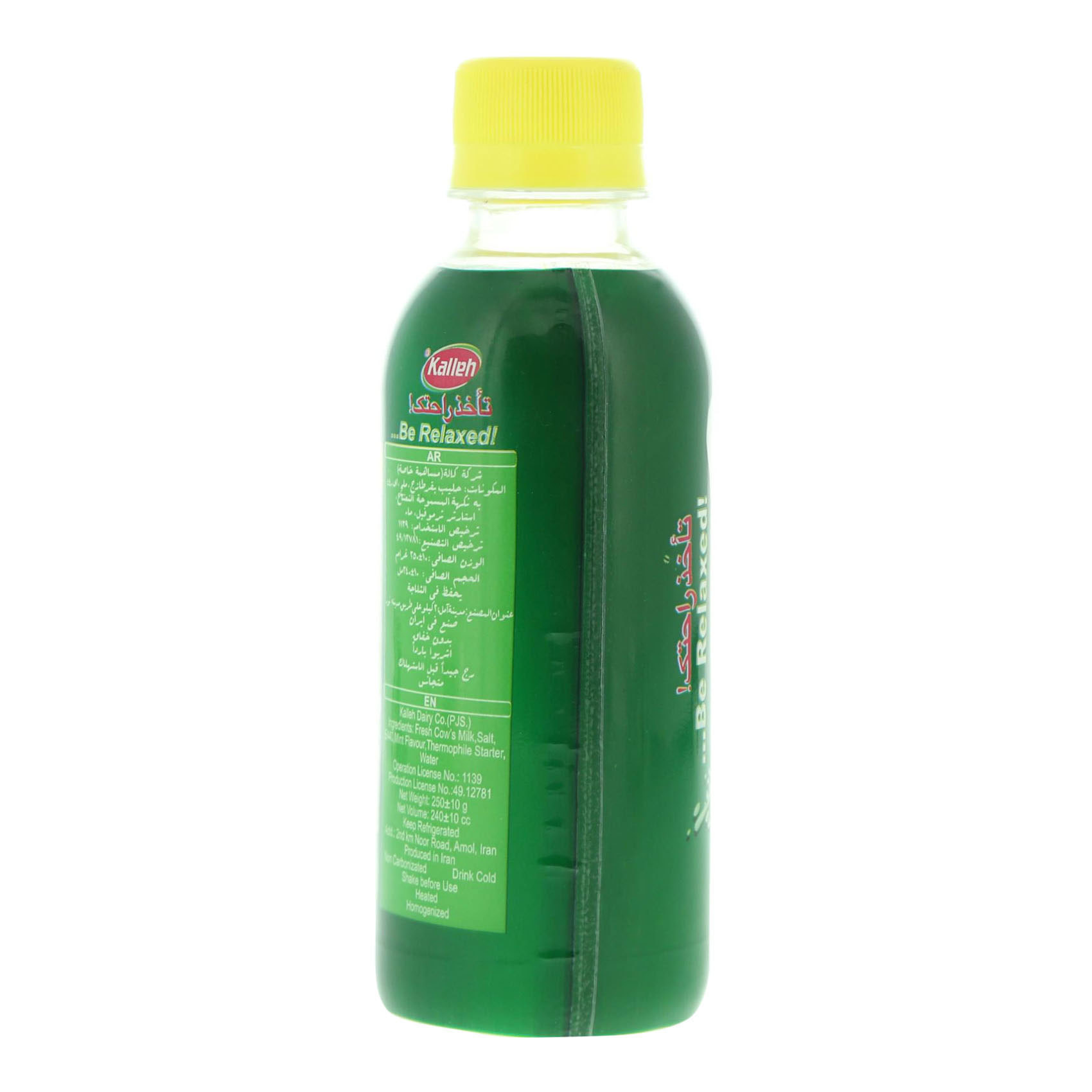 KALLEH YOGHURT DRINK 250ML