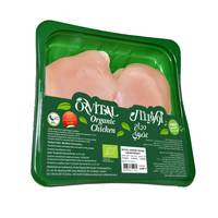 Orvital Organic Chicken Breast 450g