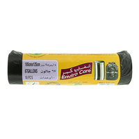 Enviro Care Heavy Duty Bio-Degradable Garbage Bag Roll (105Cmx125Cm) 67 Gallons