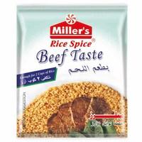 ميلرز خلطة توابل للأرز بطعم اللحم - 20جم