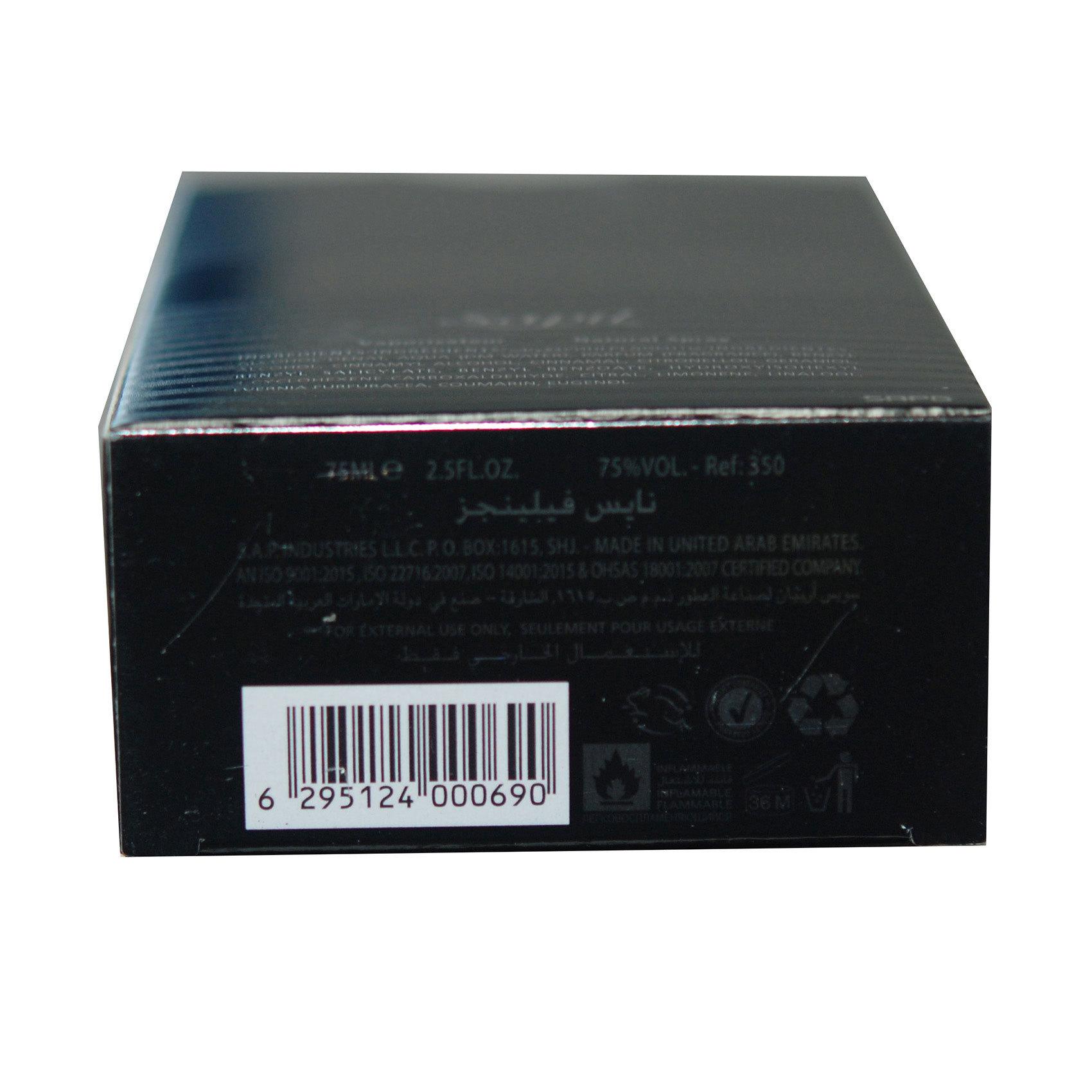 NICE FEELING BLACK  EDT (M) 75 ML