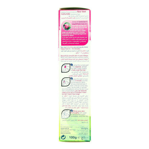Veet-Naturals-Sensitive-Skin-With-Camelia-Seed-Oil-Hair-Removal-Cream-100G