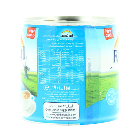 Rainbow-Low-fat-Evaporated-Semi-Skimmed-Milk-158ml