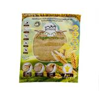 Bothoor piet barley ota bran bread 6 pieces - 270 g