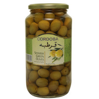 Cordoba Spanish Green Olives 920g
