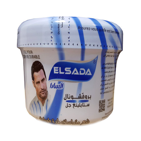 El-Sada-Blue-Long-Lasting-Hold-Styling-Gel-250ml-