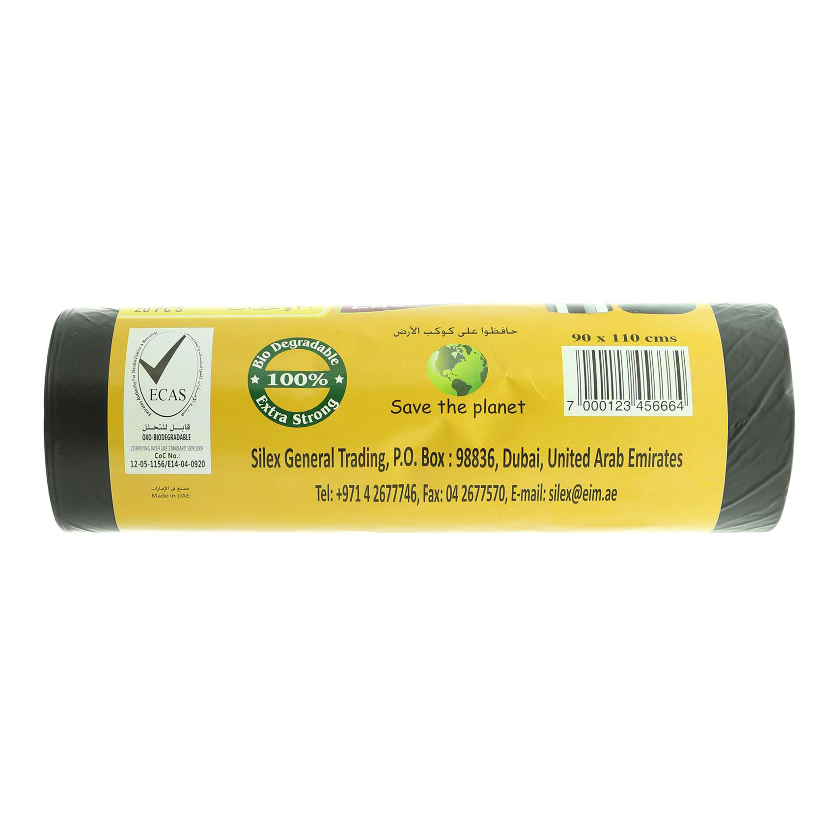 ENVIRO CARE BLACK ROLLS 90X110CM
