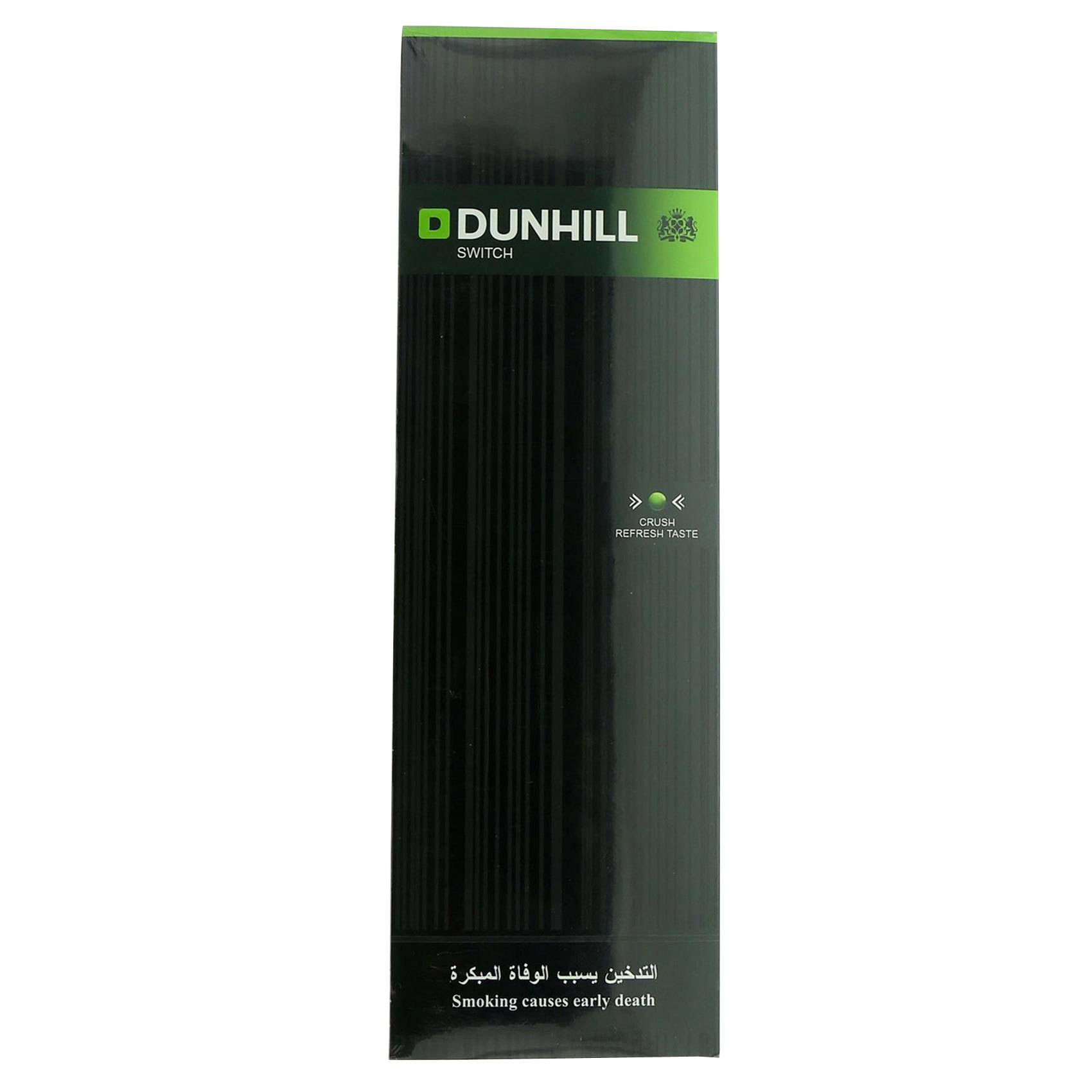 DUNHILL SWITCH BLACK 7MG 20X10