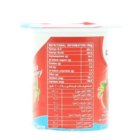 Yoplait-Full-Cream-Strawberry-Fruit-Yoghurt-120g