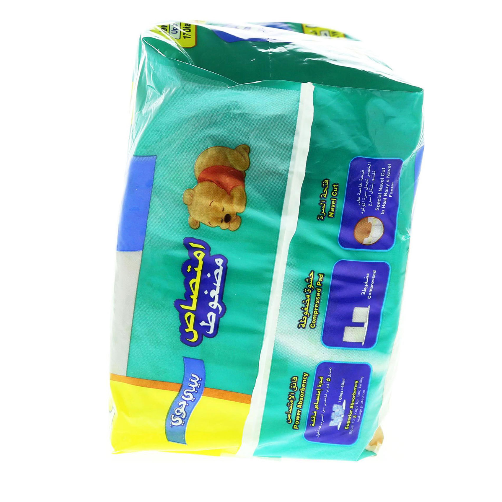 BABY JOY DIAPERS - NEWBORN 17'S