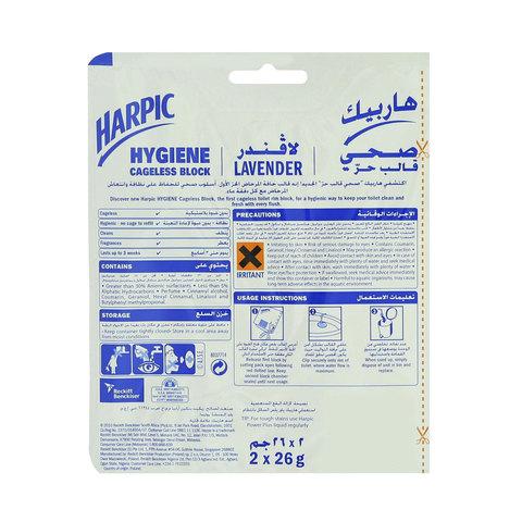 Harpic-Lavender-Hygiene-Cageless-Block-(2X26G)