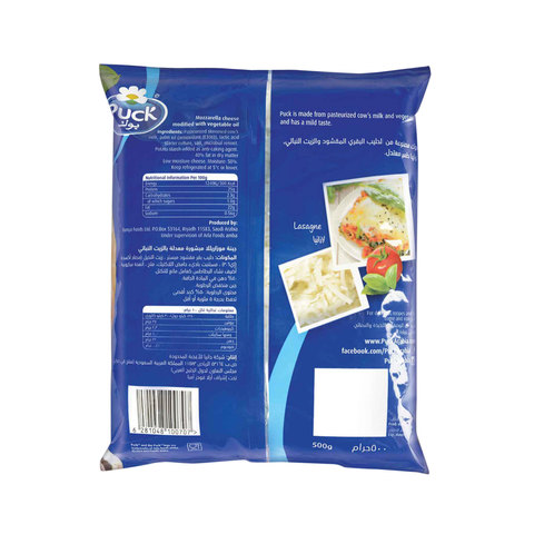 Puck-Shredded-Mozzarella-Cheese-500-g