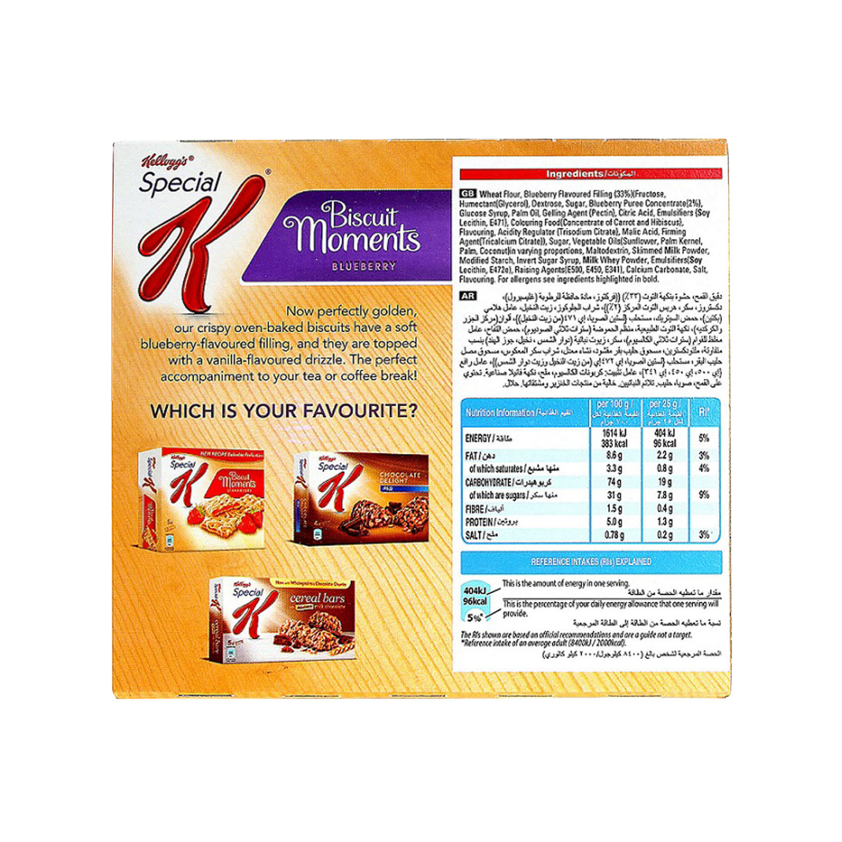 KELLOGGS SPECIAL K BLUBERRY 125G