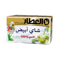 Al Attar White Tea 20 Sachets