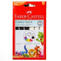 Faber-Castell Adhesive Tack-It Black & White 50G