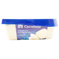 Carrefour Halawa Plain 1kg