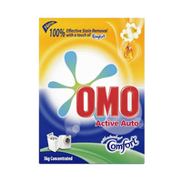 Omo With Comfort Active Auto Powder 3KG + Comfort Pink Free