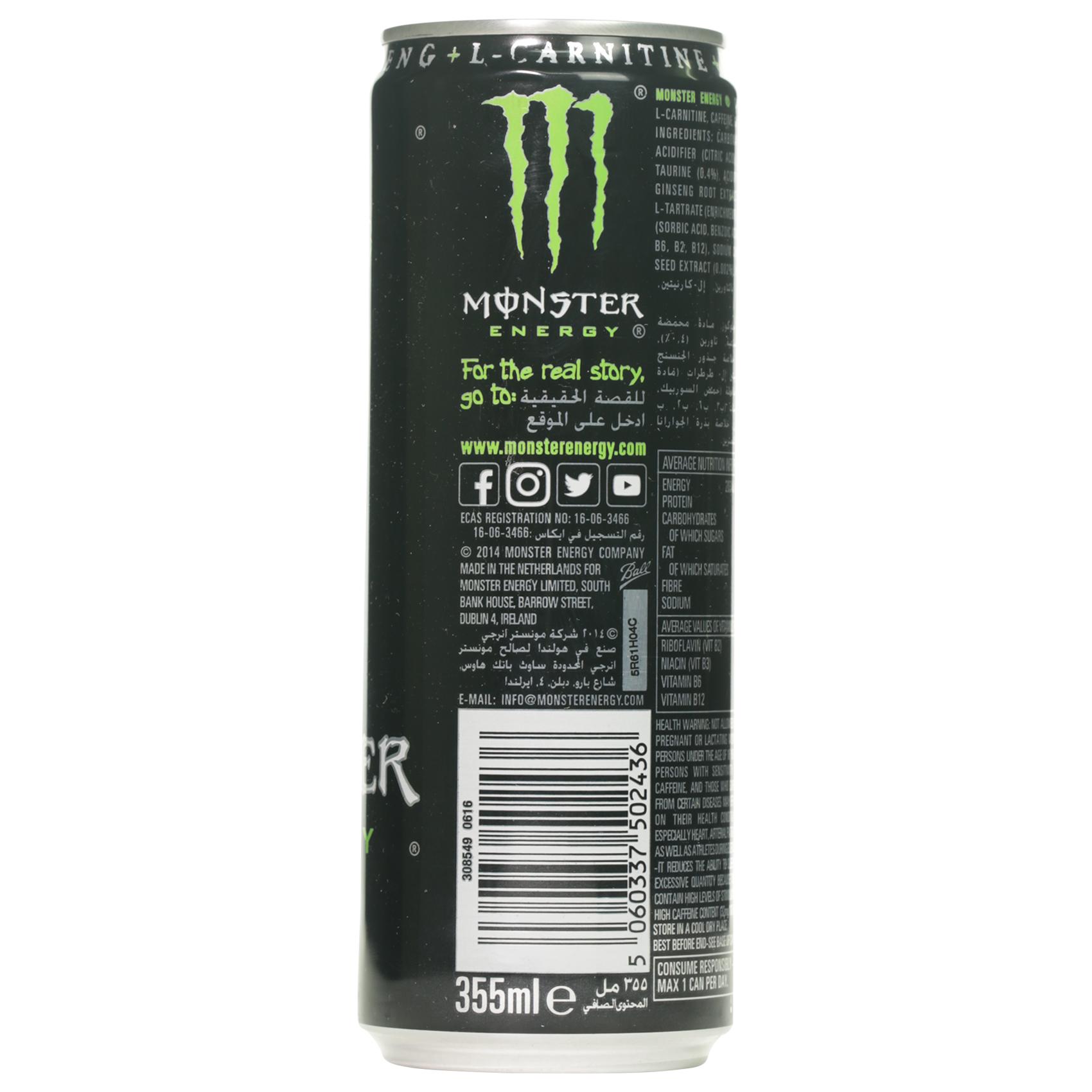 buy monster energy drink regular 355ml online in uae - carrefour uae