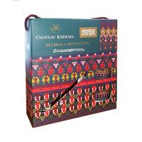Chateau Kefraya Breteche Red Wine 2X75CL + Gift