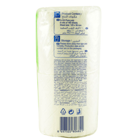 Carrefour-Toilet-Paper-3Ply-x6